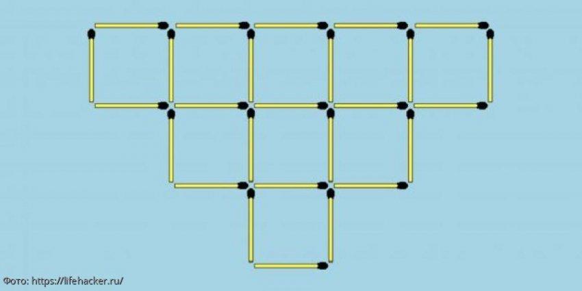Тест на сообразительность: уберите 10 спичек так, чтобы осталось 4 квадрата