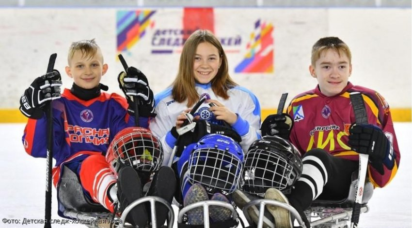 Стартовал конкурс «Хоккей без барьеров»