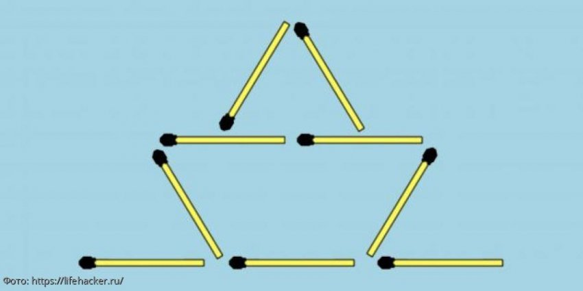Тест на сообразительность: переложите 4 спички так, чтобы получилось 8 треугольников разного размера