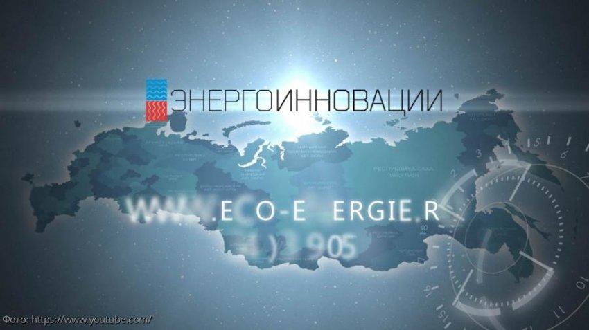 Проектами BORSIG ZM и «Иртыш», реализуемыми участником «ЭнергоИнновации», заинтересовался ООО «Газпром трансгаз Чайковский»