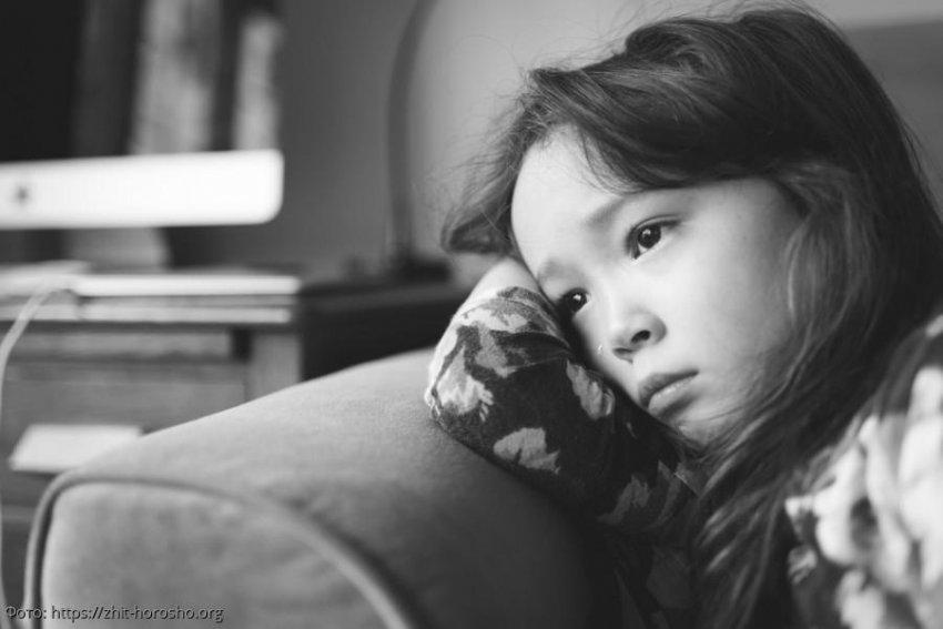 Исповедь нелюбимой дочери: «Родители считали меня ошибкой молодости, а теперь рушат моё счастье»