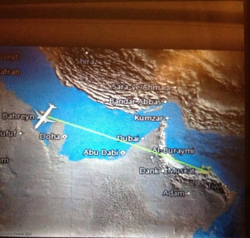 Султанат Оман — жемчужина Персидского залива
