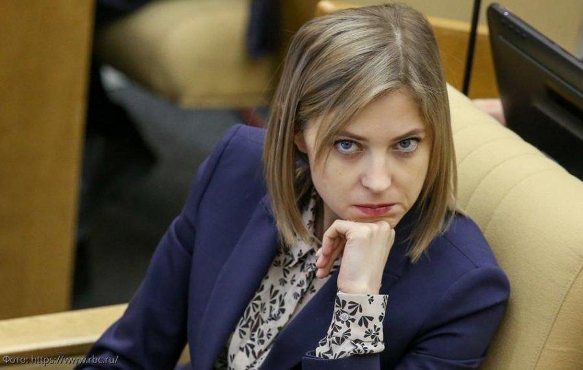 Наталья Поклонская отреагировала на заявление Водонаевой об увеличении рождаемости в России