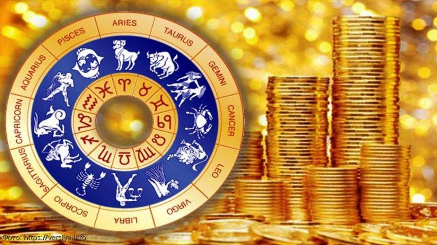 Знаки зодиака, которые смогут получить много денег с 3 по 17 февраля