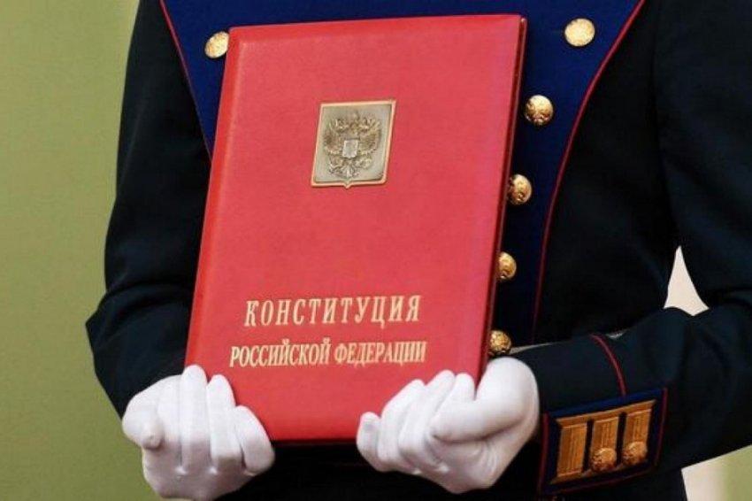 Ельцинская прозападная Конституция будет скорректирована