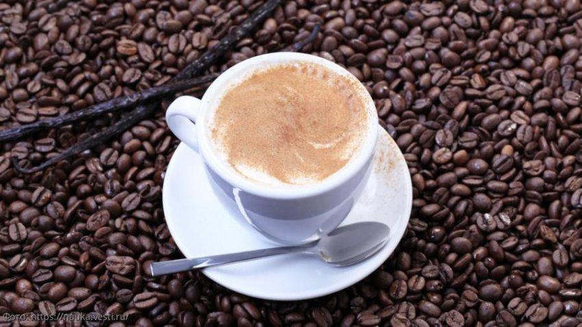 Как сделать идеальную чашку кофе – с небольшой помощью от науки