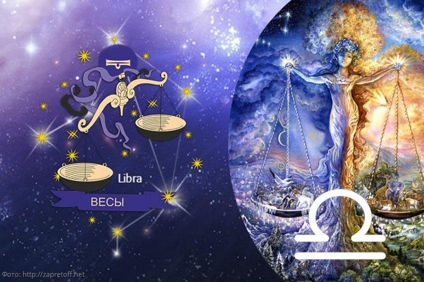 Пора в отрыв: Павел Глоба назвал три знака зодиака, для которых с 3 февраля откроются все двери