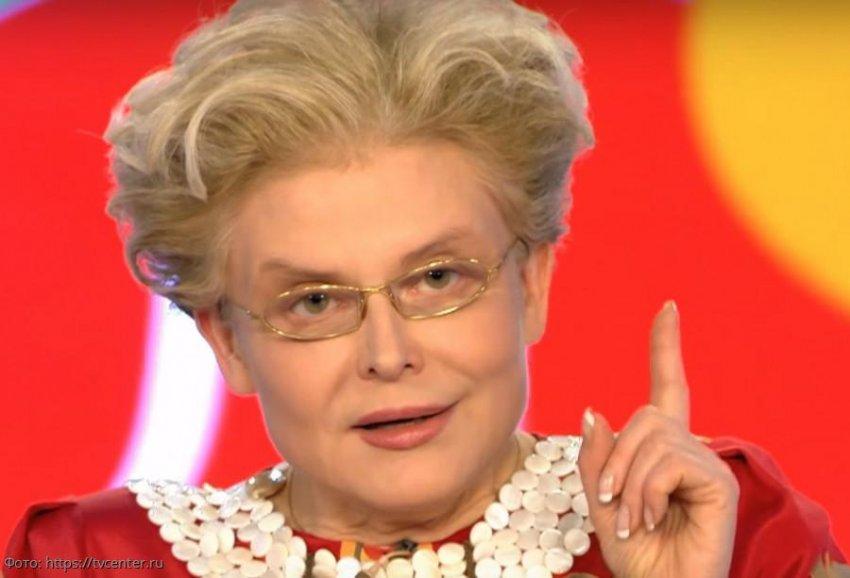 Елена Малышева стала жертвой рекламщиков-мошенников