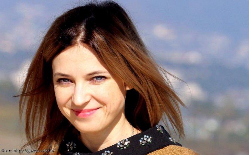 Наталья Поклонская призвала не навязывать молодёжи мнение старшего поколения