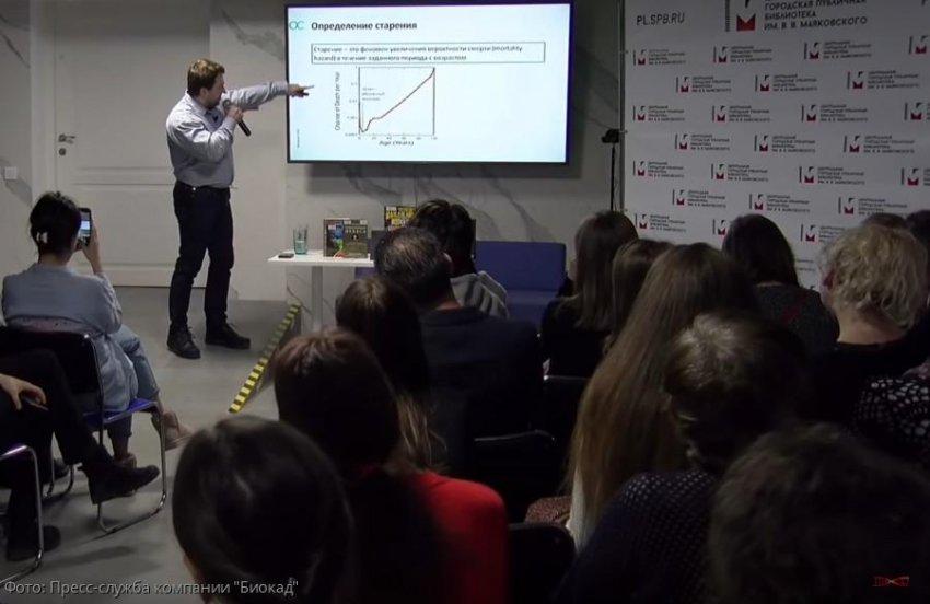 Генетик Дмитрий Мадера: «Мы можем замедлить старение, но не отменить его»