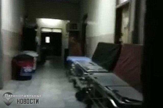 Привидение или что-то иное попало на видео в больнице Гондураса