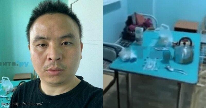 Китаец у которого обнаружили коронавирус, ужаснулся условиями российской больницы