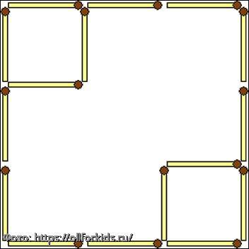 Тест на сообразительность: нужно так переложить 4 спички, чтобы получилось 3 квадрата
