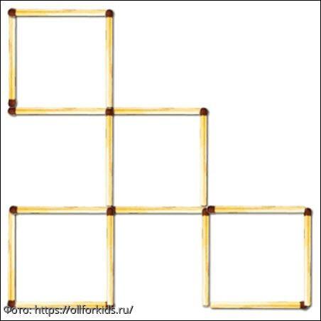 Тест на сообразительность: уберите 2 спички так, чтобы из 6 осталось 4 квадрата