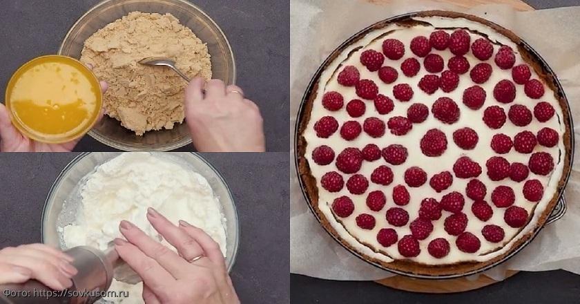 Чизкейк с малиной: рецепт с творогом и сметаной