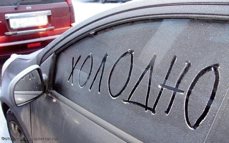 Как утеплить двигатель на зиму своими руками: частые ошибки и рекомендации