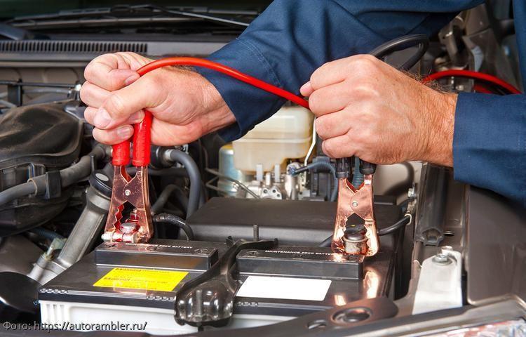 Как правильно прикуривать машину с севшим аккумулятором — подробная инструкция