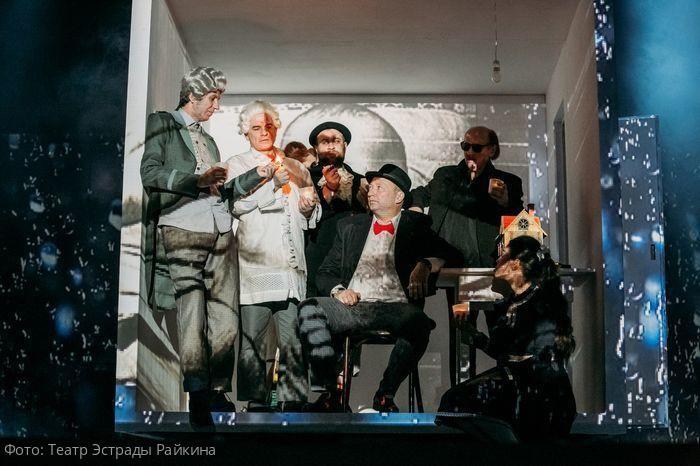 Впервые! Спектакль для взрослых с сурдопереводом в Театре Эстрады Райкина