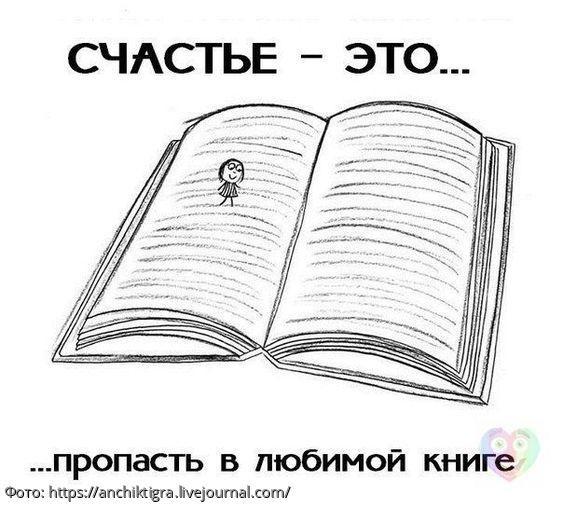 Книги, которые вы прочитаете за 60 минут, а запомните на всю жизнь