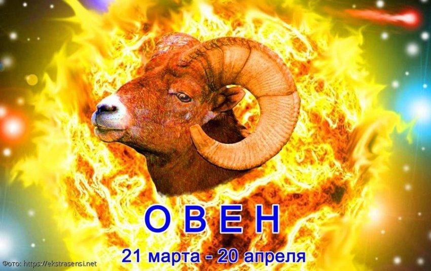 Все сбудется: Глоба назвал три знака зодиака, для которых февраль станет месяцем исполнения желаний