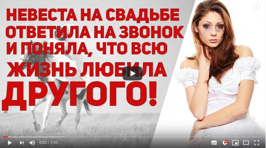 Депутат Наталья Поклонская усмотрела в эпидемии коронавируса заговор против Китая