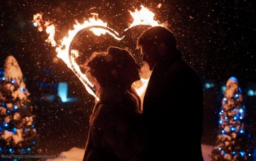 Любовный гороскоп на 2 февраля