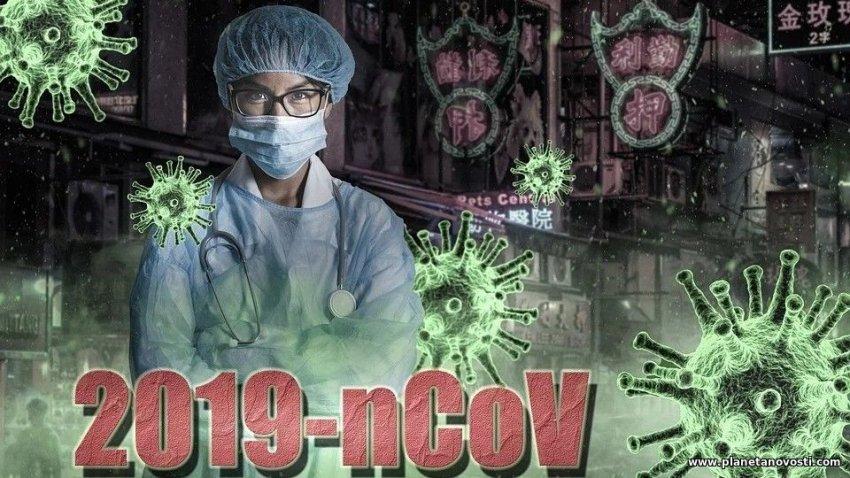 Китайский коронавирус искусственный: ученые нашли в вирусе вставки из ВИЧ