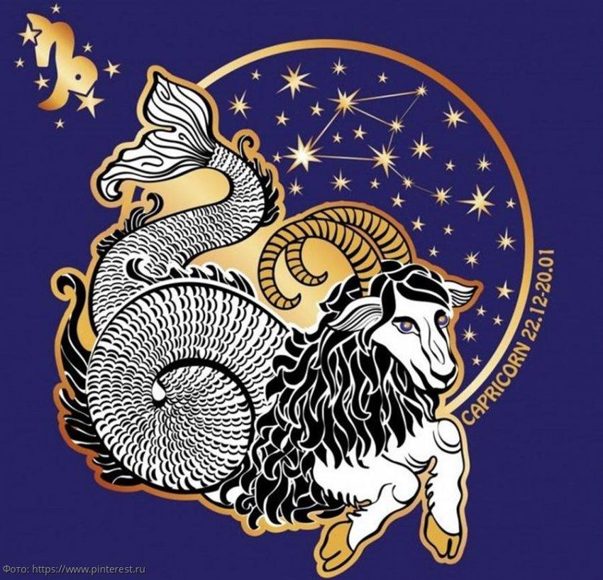Астрологи прогнозируют: три знака зодиака уже в начале марта получат неожиданный подарок из прошлого