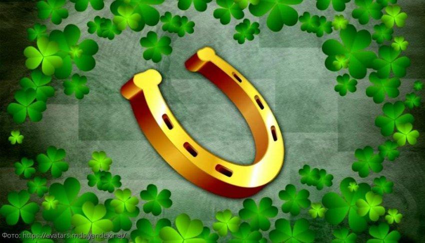 Володина назвала три знака зодиака, которым в феврале невероятно повезёт