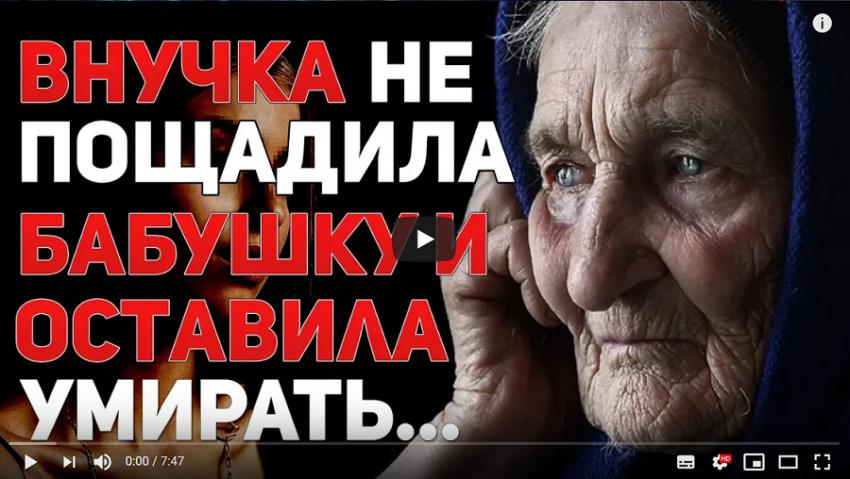 В Крыму волной сбило двух туристов