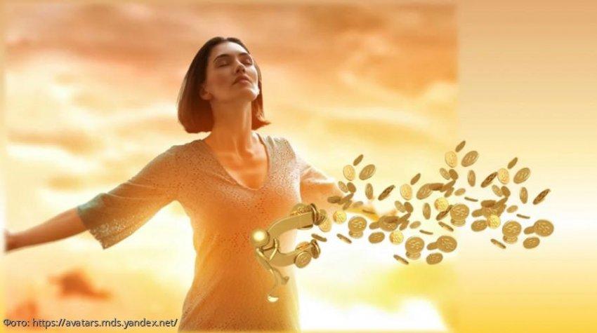 Круговорот счастливых событий предсказывает Жанна Каськова пяти знакам зодиака с 8 по 18 февраля