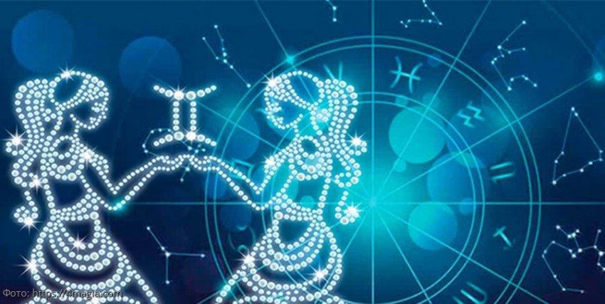 Глоба: с 12 по 18 февраля звезды сулят награду пяти знакам зодиака, которые были обделены судьбой