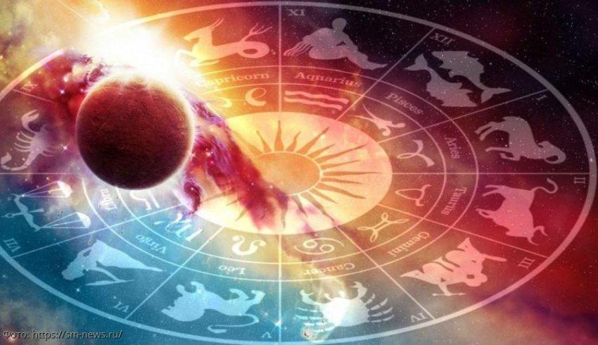 Гороскоп на 10 февраля 2020 года
