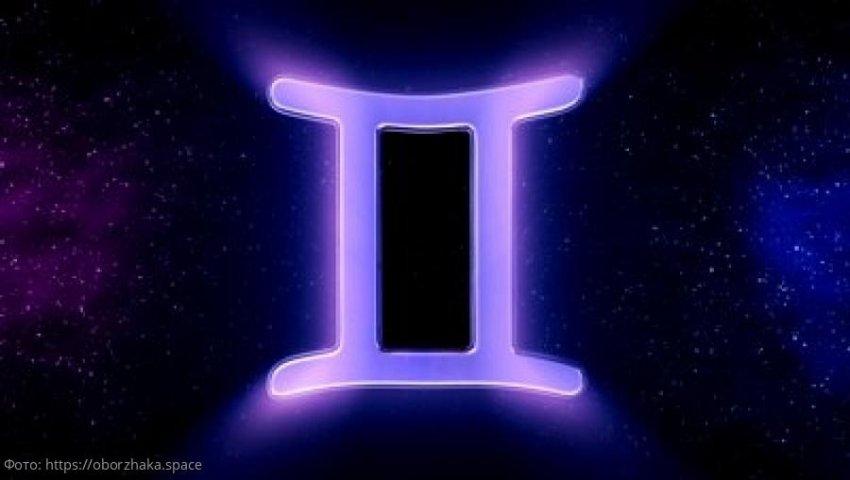 Глоба: с 18 по 23 февраля этим знакам зодиака звезды откроют секрет финансовой стабильности