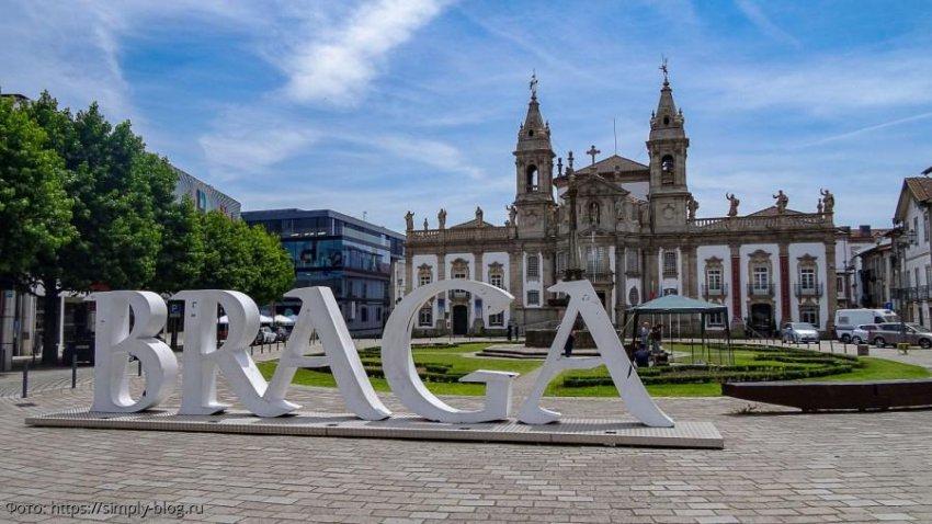 Брага - центр религиозной Португалии