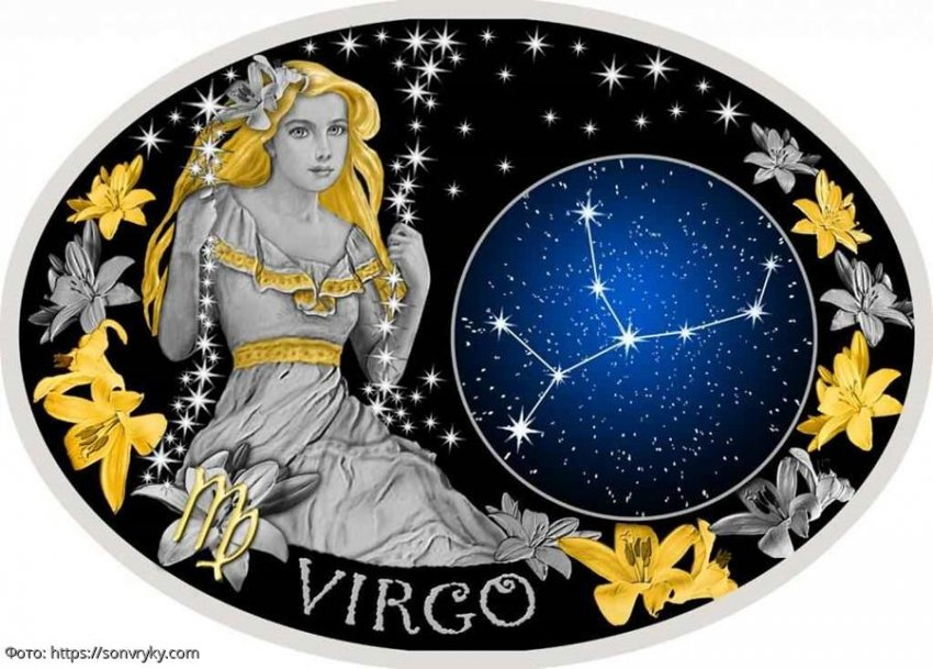 Глоба назвал знаки зодиака, для которых с 12 по 29 февраля станет знаковым в плане стабилизации финансовых дел