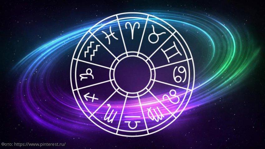 Советы от ангела-хранителя на 12 февраля для всех знаков зодиака