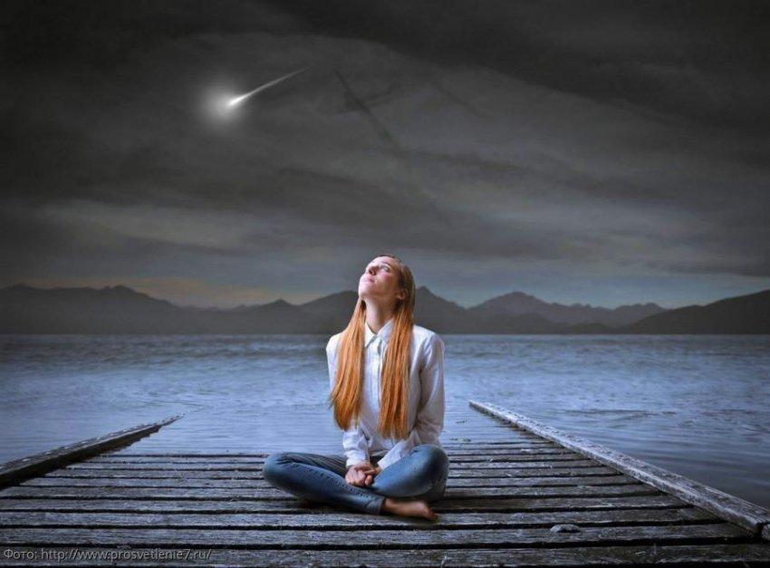 Астролог Жанна Каськова назвала знаки зодиака, которые рождаются с особой миссией