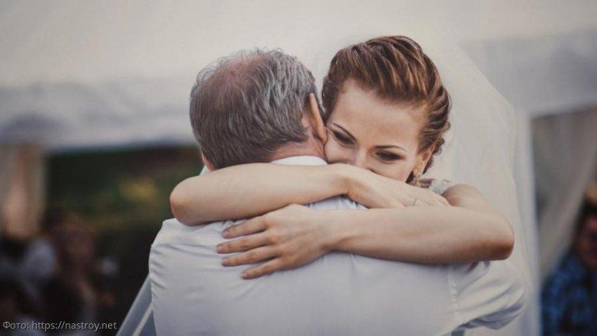 Отец невесты спустил красавца-жениха с лестницы и спас свою дочь от несчастья