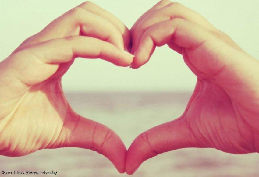 Как признаться в любви Козерогам, Водолеям и Рыбам в 2020 году