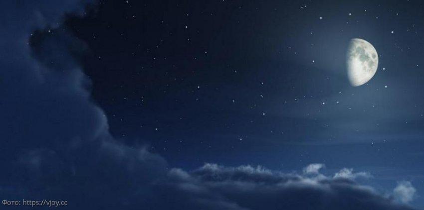 Лунный прогноз красоты и здоровья на 13 февраля