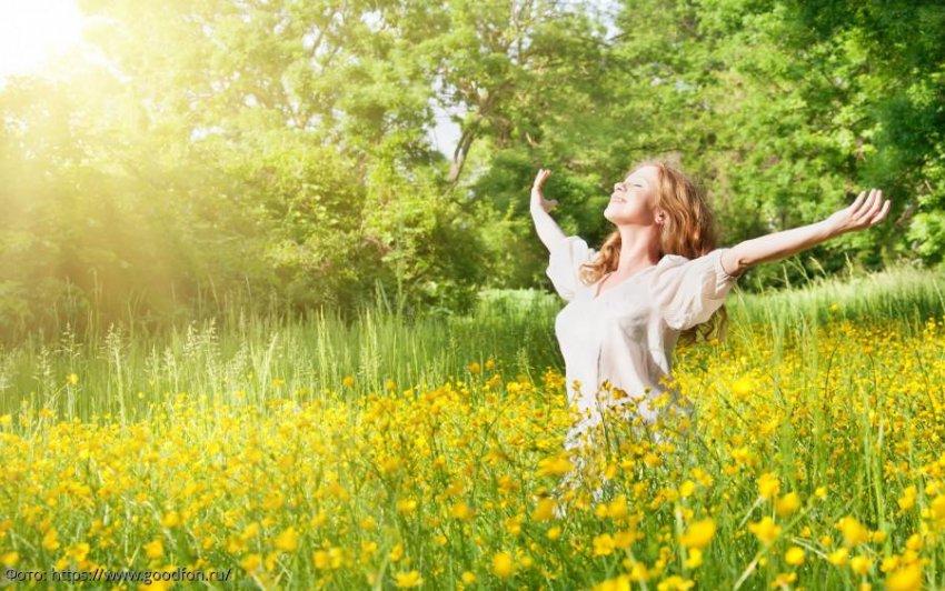 Астрологи назвали наступающий март месяцем счастливых перемен для Весов