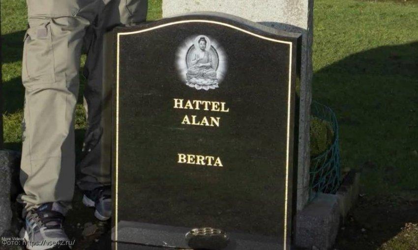 Одинокий мужчина не понимал, почему ему 3 года никто не звонит, пока не нашел свою могилу