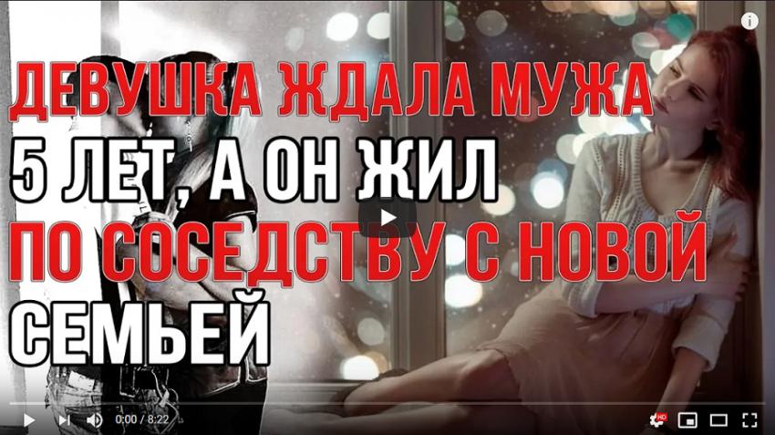 В Воронеже женщина родила абсолютно здоровую девочку, выносив внематочную беременность