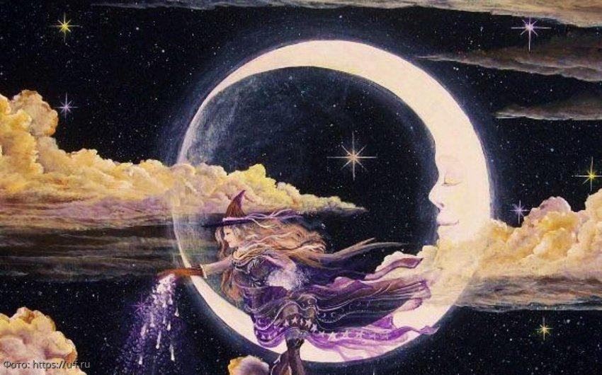 Отличный тандем Новолуния: астрологи назвали 23 февраля лучшим днем для знаков зодиака в плане решения проблем