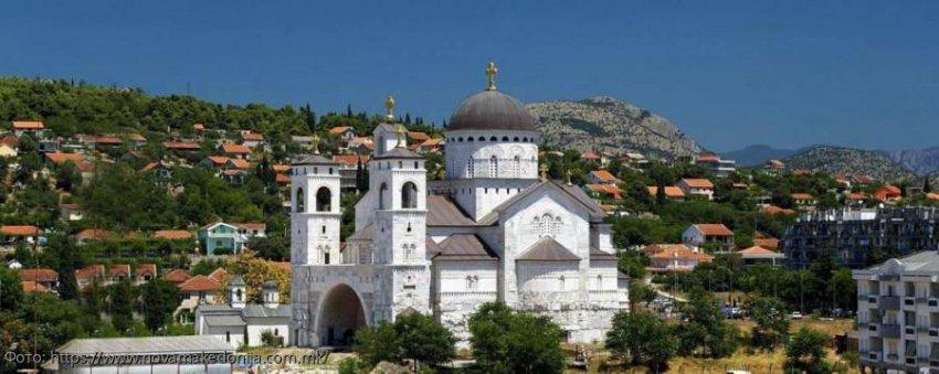 Подгорица, Черногория: совсем не туристическое место, которое вас может приятно удивить