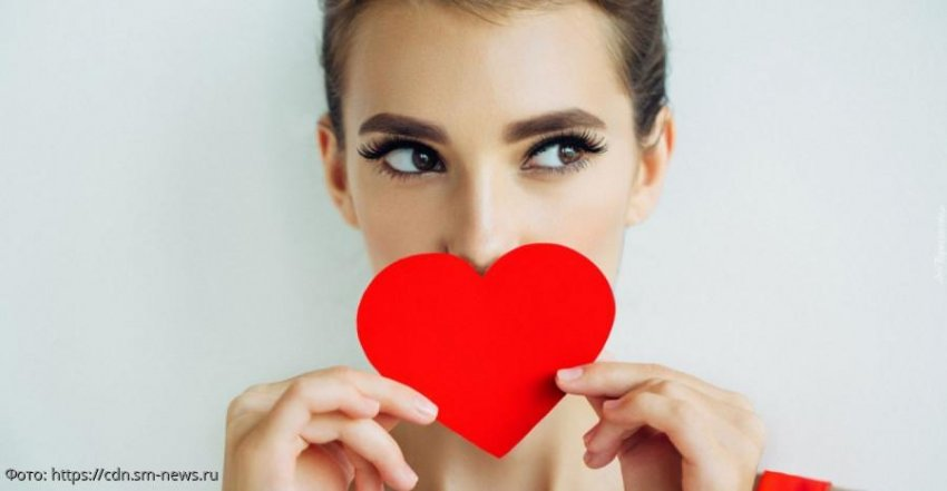 Любовный гороскоп на 14 февраля