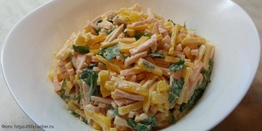 Салат с ветчиной: три рецепта на любой вкус