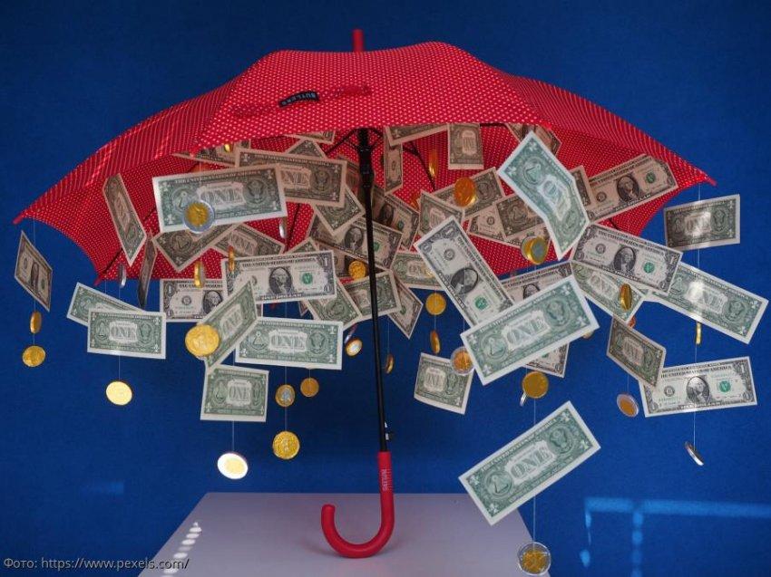 Глоба назвал три знака зодиака, судьбу которых на неделе с 16 по 23 февраля накроет «денежным дождем»
