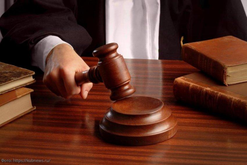 Жителя Краснодарского края за незаконную добычу водных биоресурсов оштрафовали на 180 тысяч рублей